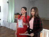 Районный тур KATEV Жаркын болашак по предмету казахский язык и литература